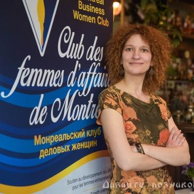 Катрина Карачун